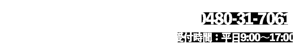 アガリクス茸のヒメマツタケ成分のサプリメントの通販
