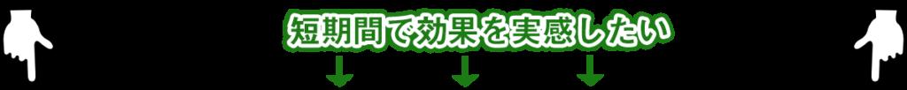 万寿姫,ガン予防,サプリ